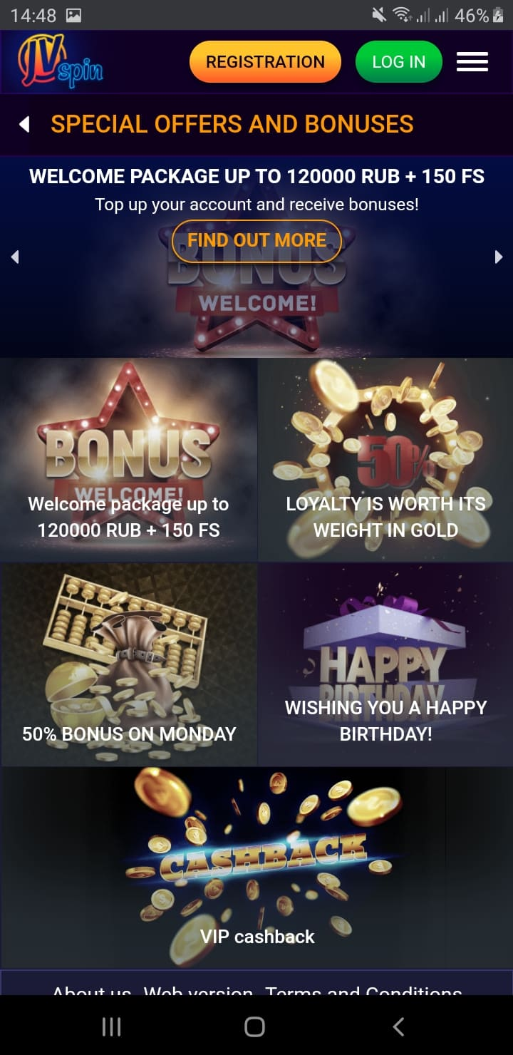 Promotions in Mobile Version